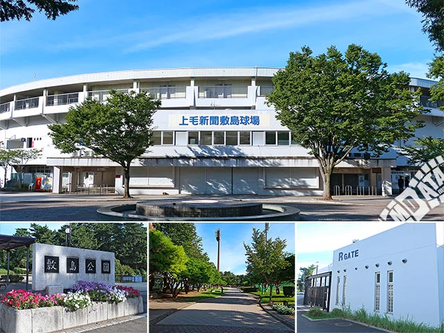 上毛新聞敷島球場の写真
