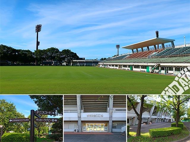 敷島公園サッカー・ラグビー場の写真