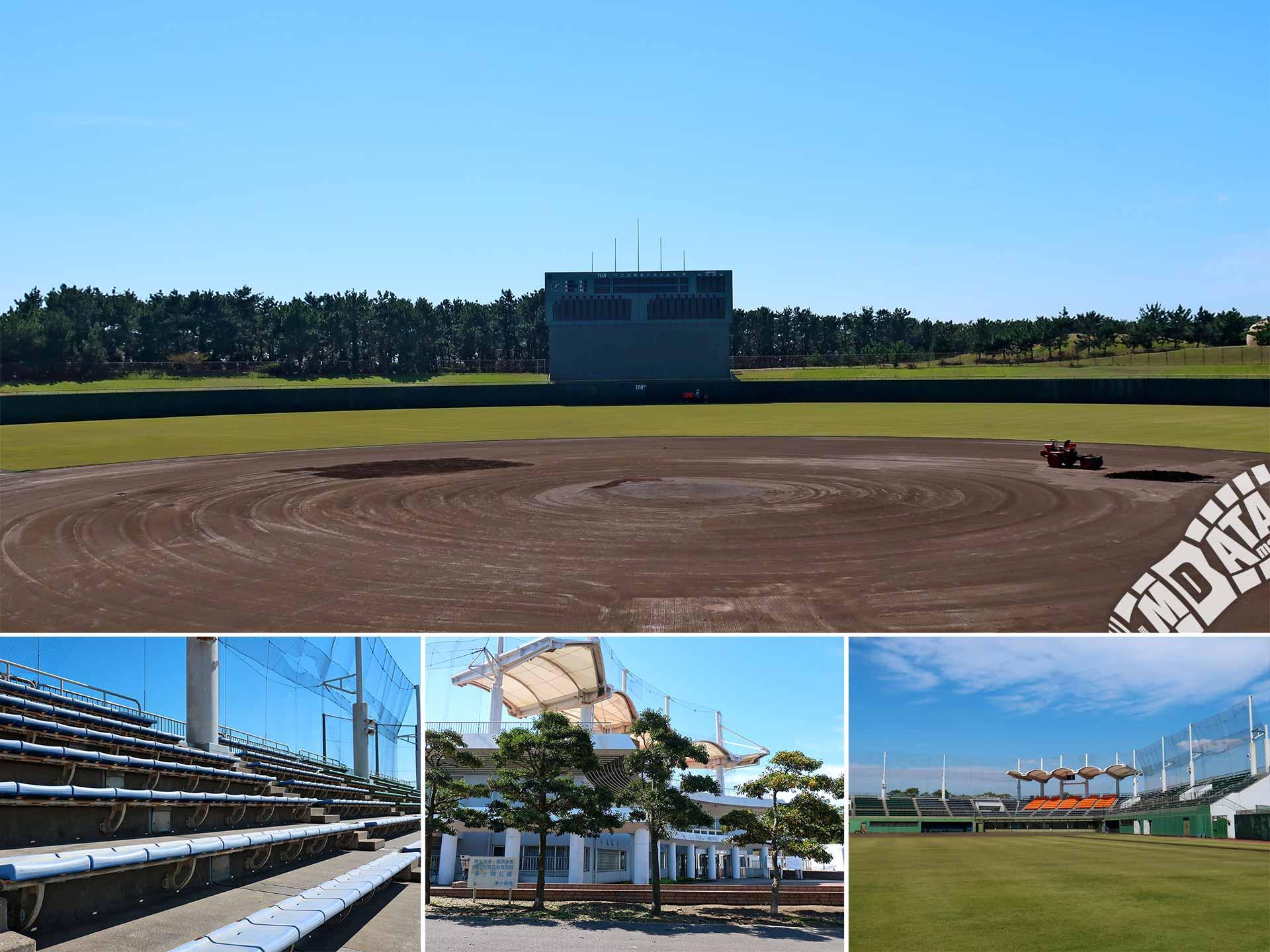 茅ヶ崎 サザン 野球場
