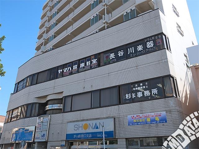 長谷川楽器店 駅前センターの写真