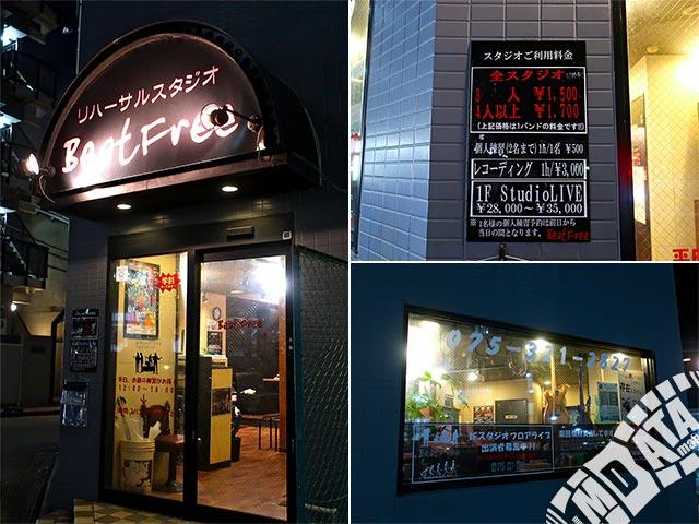 ビートフリー京都外大前店の写真