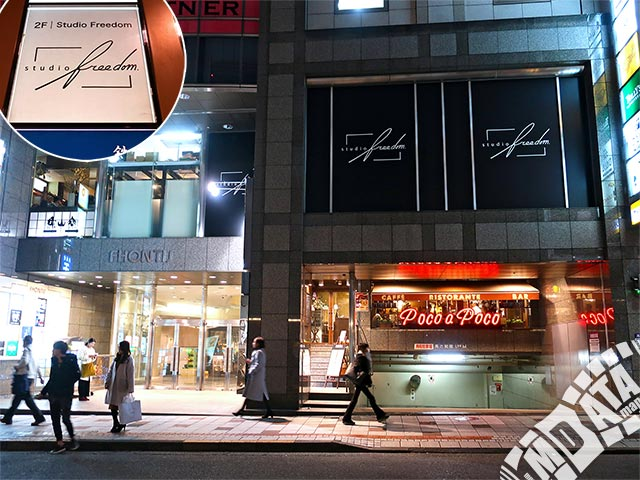 渋谷Studio Freedomの写真