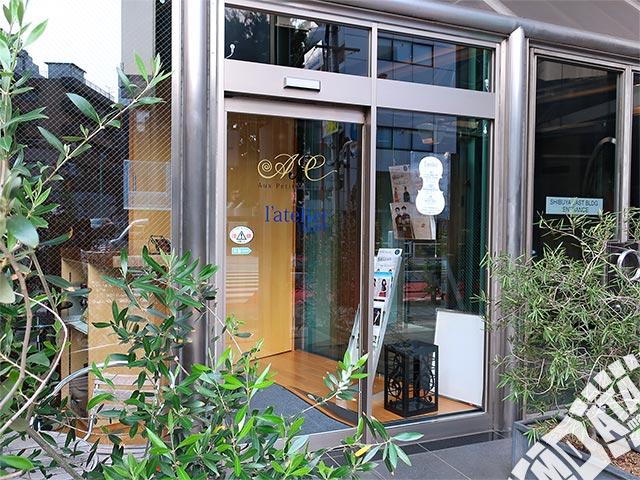 渋谷le studio by apcの写真