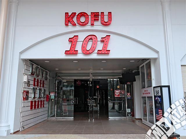 KOFU SPACE101の写真