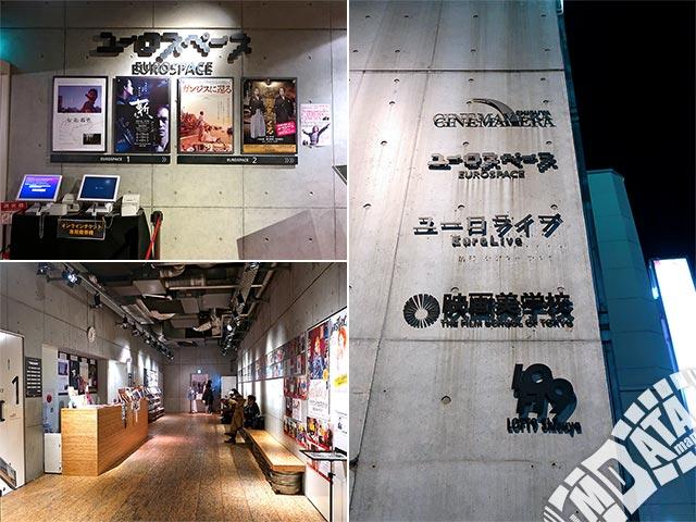渋谷ユーロスペースの写真