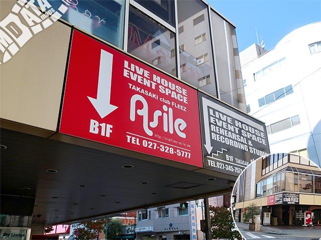 高崎Asileの写真