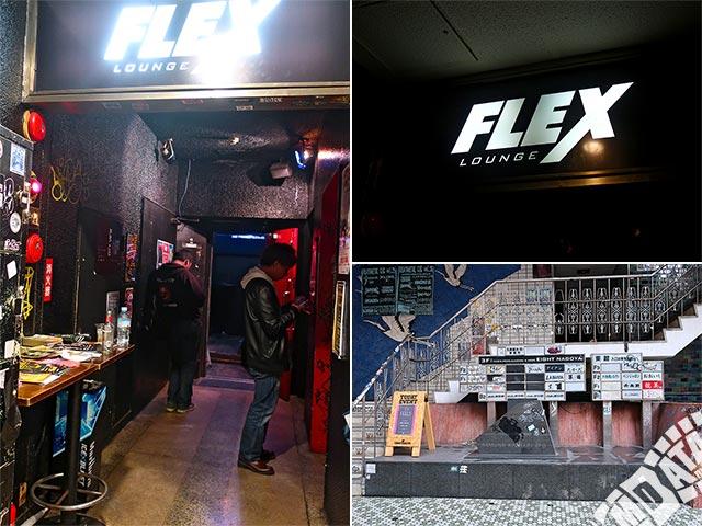 FLEX LOUNGEの写真