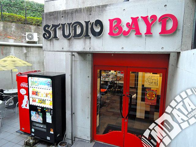 スタジオベイド下北沢店の写真