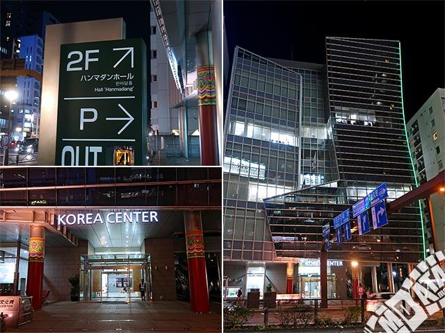 韓国文化院ハンマダンホールの写真