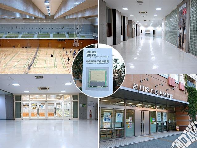 品川区立総合体育館の写真