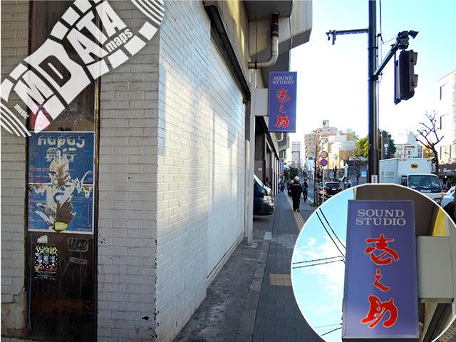 スタジオ壱之助 高円寺店の写真