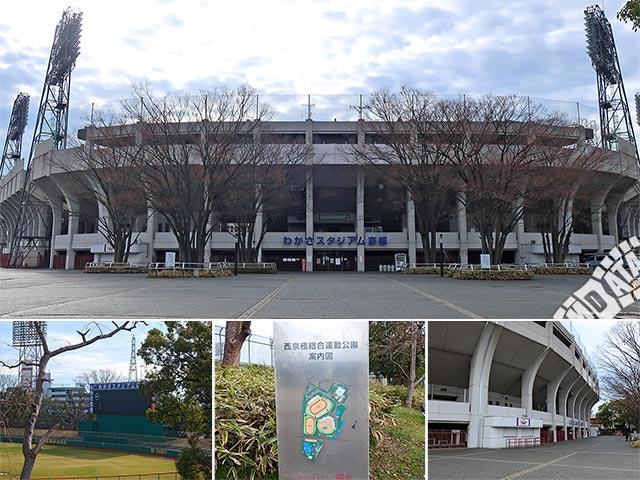 わかさスタジアム京都の写真
