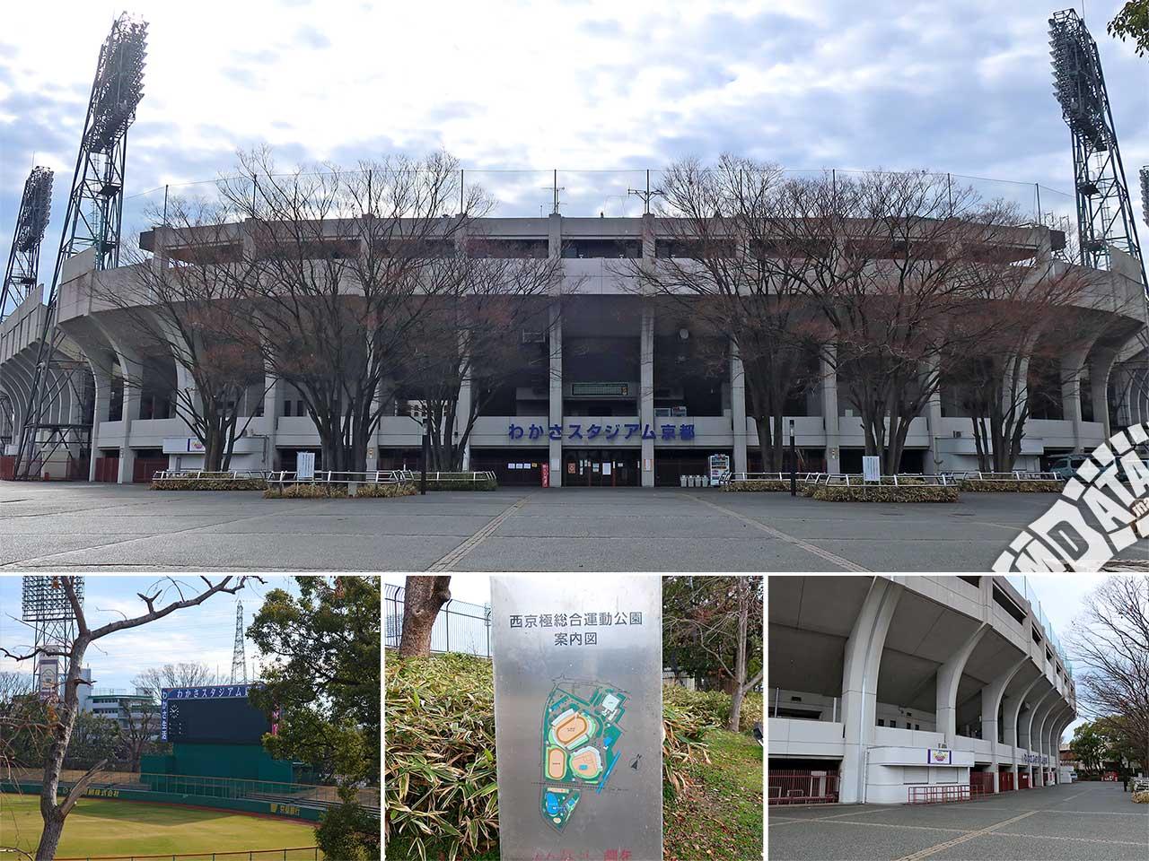 わかさスタジアム京都の写真 撮影日:2019/1/16 Photo taken on 2019/01/16