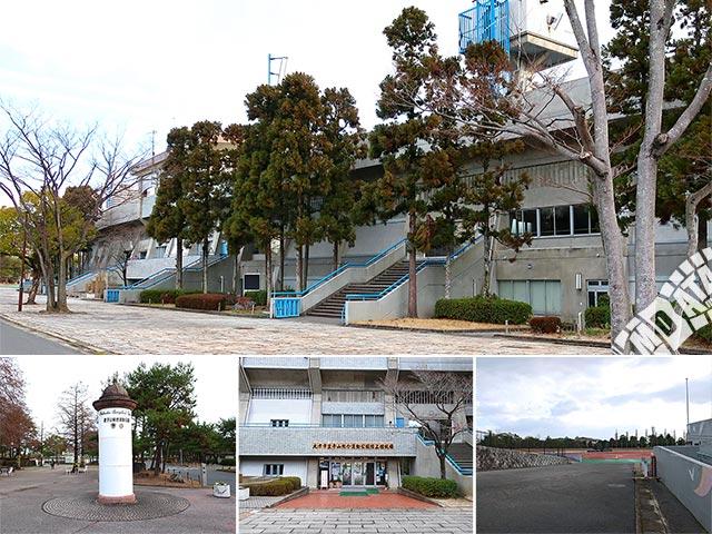 皇子山陸上競技場の写真