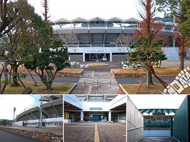 皇子山球場の写真