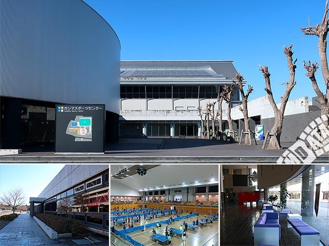 カシマスポーツセンターの写真
