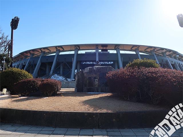 ノーブルホームスタジアム水戸の写真