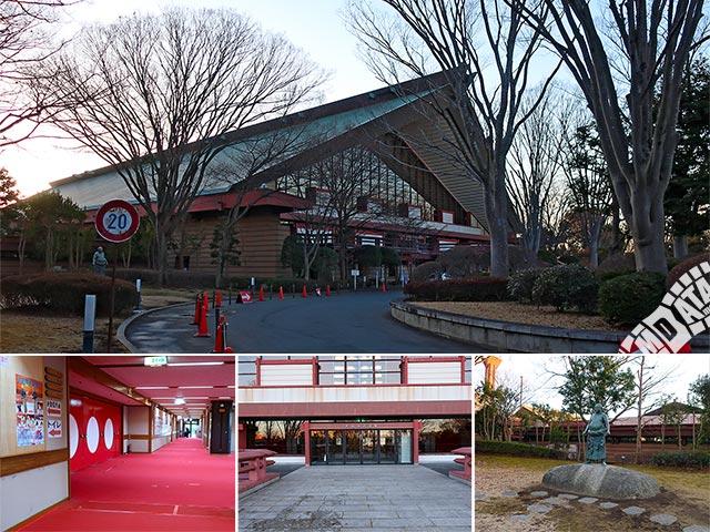 茨城県武道館の写真