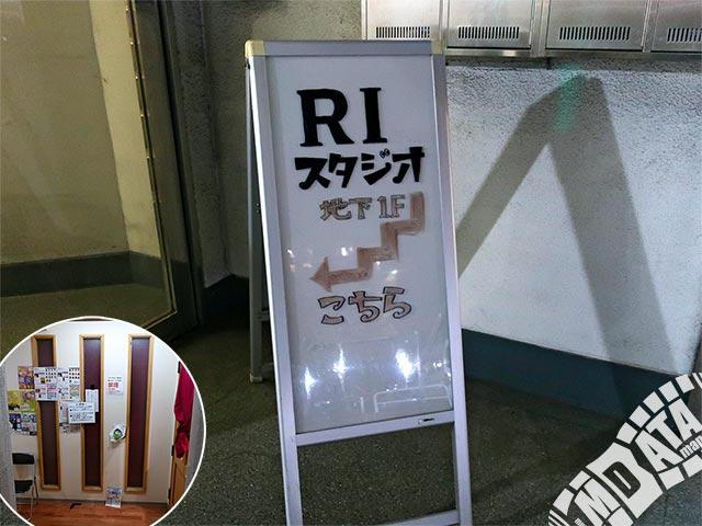 三鷹RIスタジオの写真