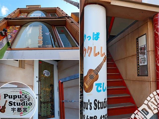 Pupu's Studio(ププズスタジオ)の写真