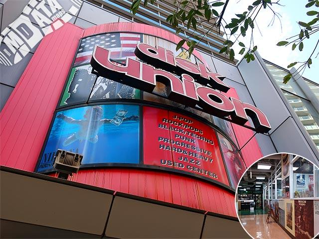 ディスクユニオン柏店の写真