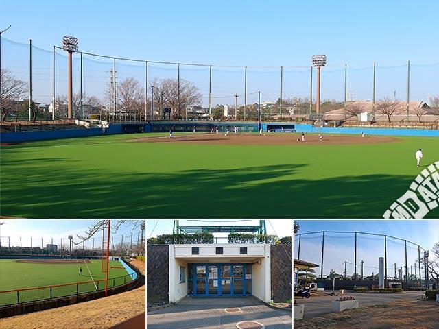 松戸運動公園野球場の写真