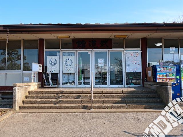 松戸運動公園武道館の写真