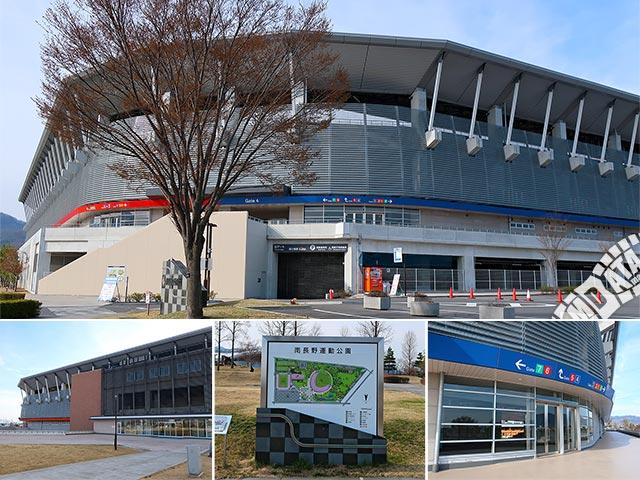 長野Uスタジアムの写真