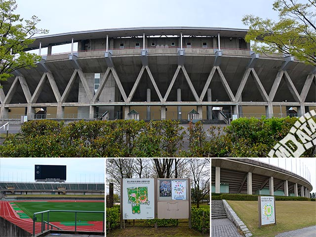 富山県総合運動公園陸上競技場の写真