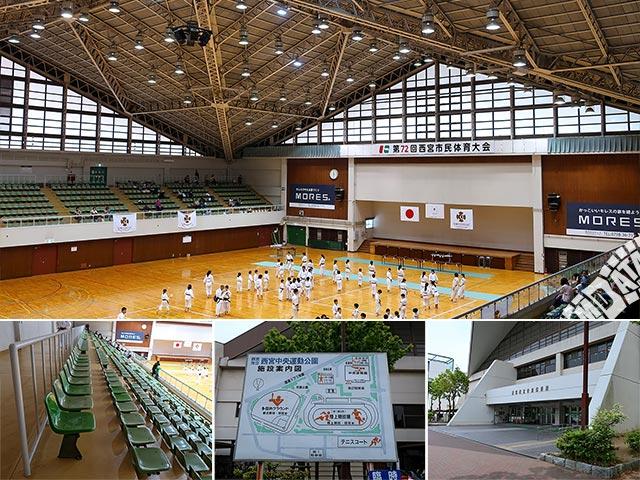 西宮市立中央体育館の写真