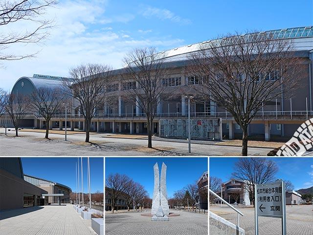 松本市総合体育館の写真
