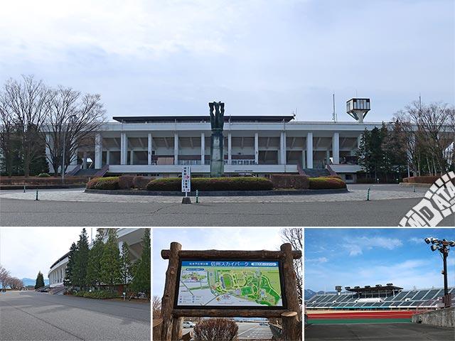 松本平広域公園 陸上競技場の写真