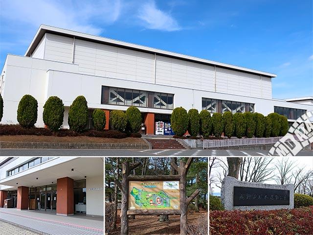 松本平広域公園体育館の写真