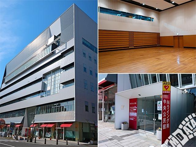 松本市中央公民館・Mウイングの写真