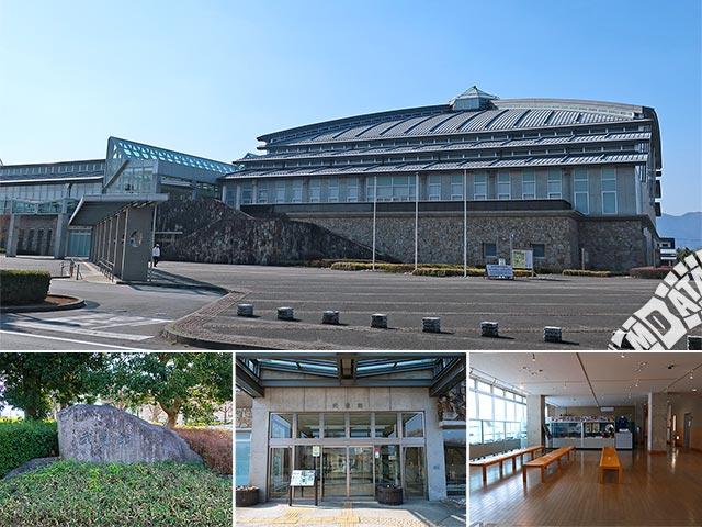 小瀬スポーツ公園武道館の写真