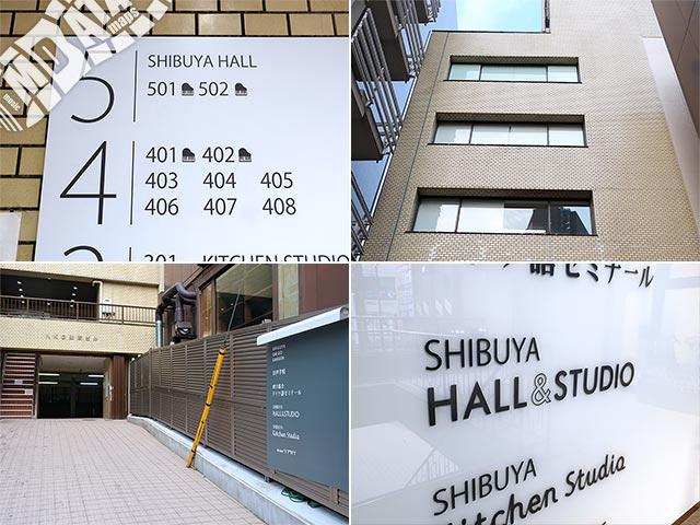 渋谷ホール&スタジオの写真