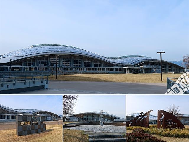 南長野運動公園体育館の写真