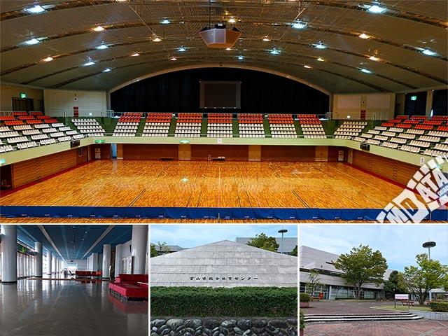 富山県総合体育センターの写真