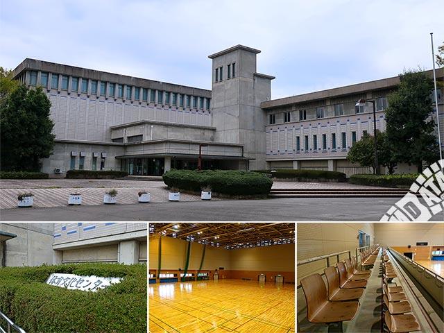 富山市体育文化センターの写真