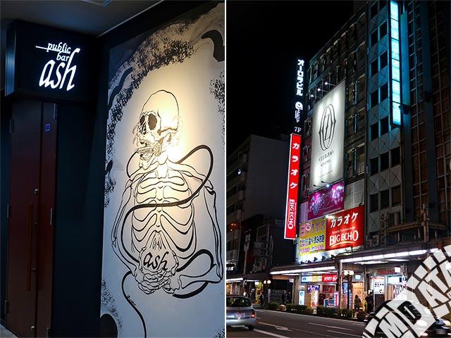 金沢ashの写真
