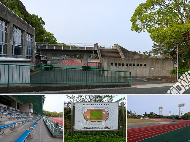 四ツ池公園陸上競技場の写真