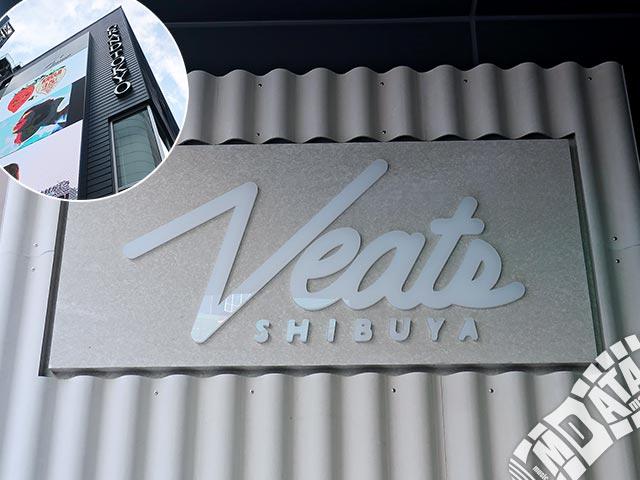 Veats渋谷の写真