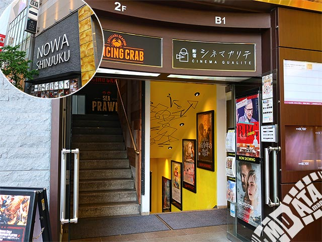新宿シネマカリテの写真