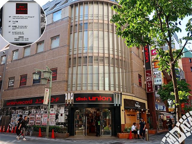 ユニオンレコード新宿の写真