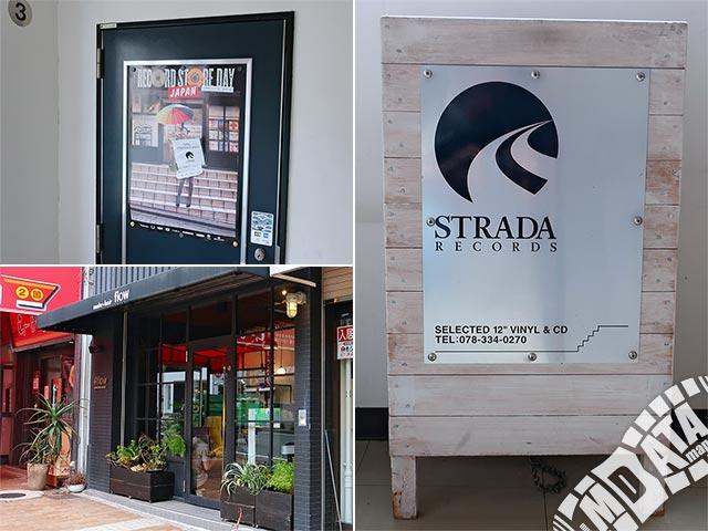 Strada Recordsの写真