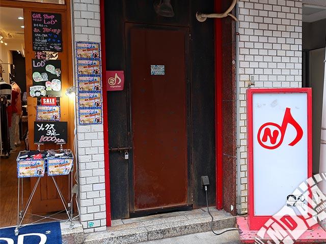 三宮nagomibarの写真