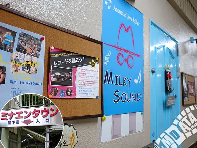 新開地MILKY SOUNDの写真