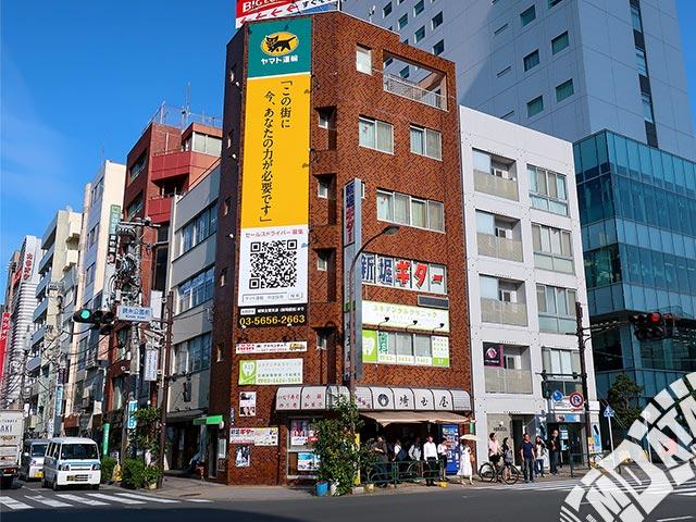 新堀ギター音楽院 錦糸町教室の写真