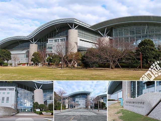浦安市運動公園総合体育館の写真