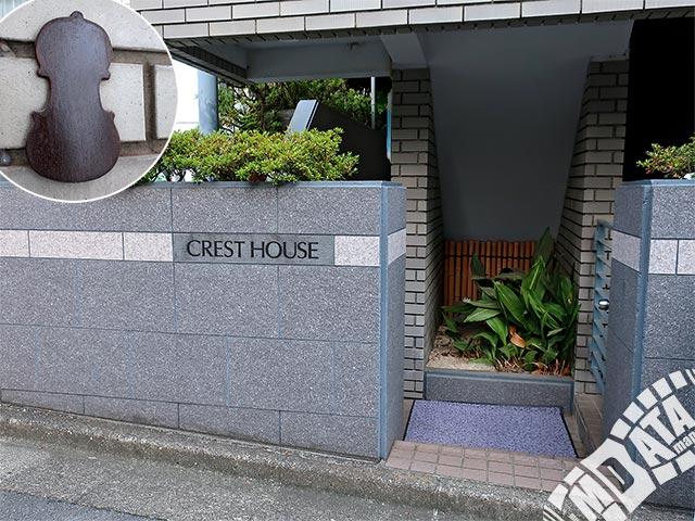 鶴屋弓弦店の写真